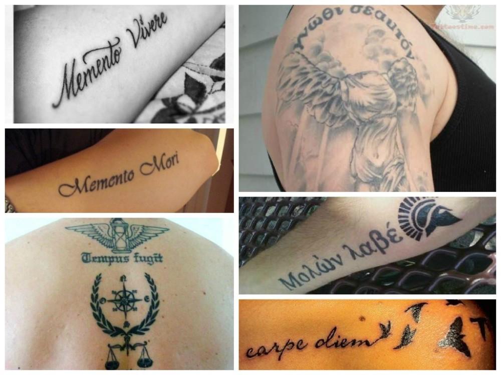 20 tatuajes que no entenderás si no sabes griego y latín (1/6)