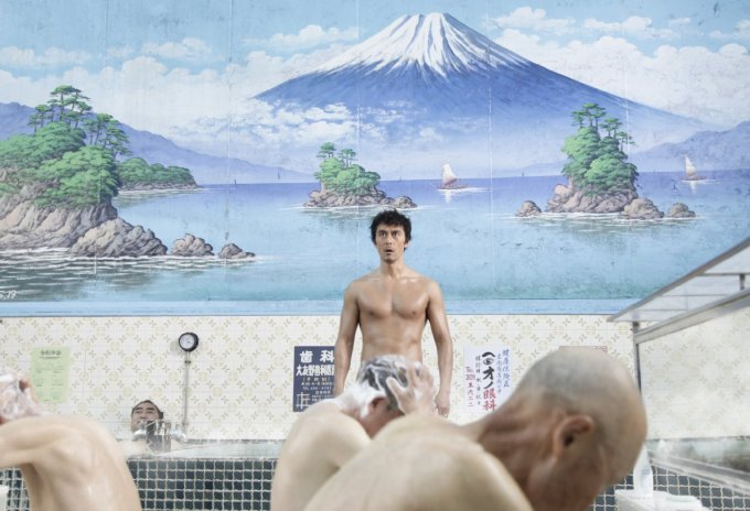 thermae 2