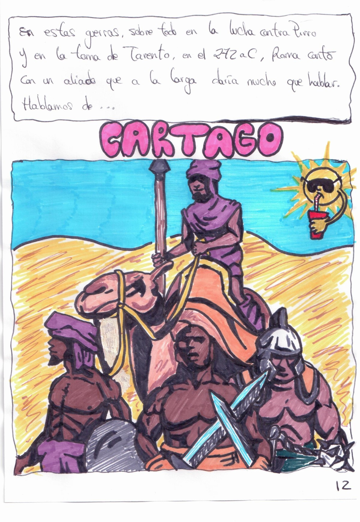 sarro-12-001