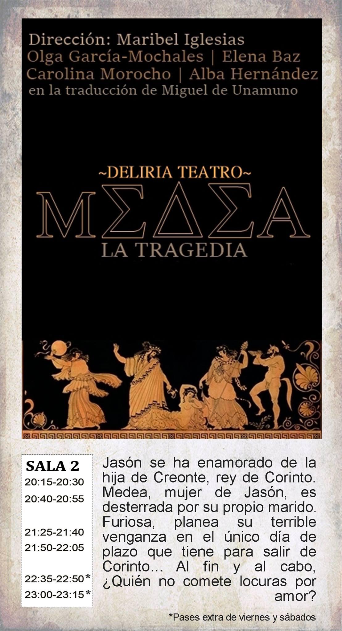 Medea.jpg