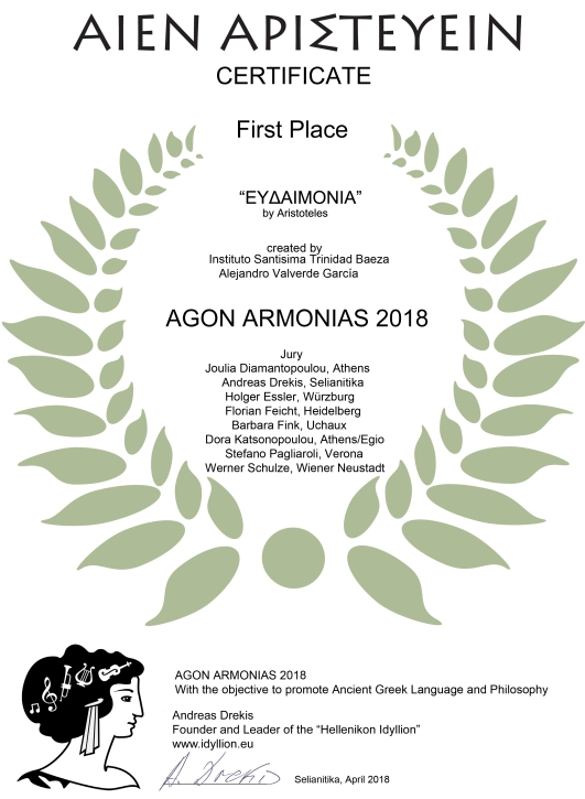 FINALE urkunde first place agonarmonias 2018